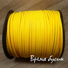 Шнур замшевый цветной 2,8 мм. ЖЕЛТЫЙ (1 м.)