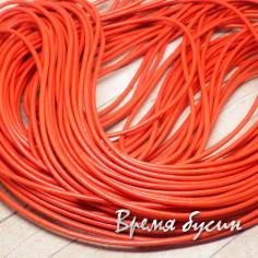 Шнур кожаный цветной 2 мм, РЫЖИЙ (1 м)