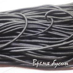 Резинка шляпная, круглая, 2 мм (1 м.) ЧЕРНЫЙ
