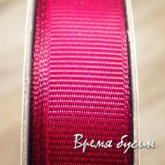 Лента репсовая, 15 мм, цвет бордовый (1 м.)