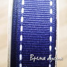Лента репсовая, 15 мм, цвет темно-синий с полосками (1 м.)
