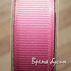 Лента репсовая, 15 мм, цвет розовый (1 м.)