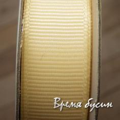Лента репсовая, 15 мм, цвет бледно-желтый (1 м.)