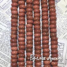 Авантюрин коричневый. Рондель гладкий 5х8 мм (1 шт.)