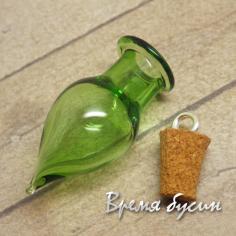Мини-бутылочка из стекла с пробкой. ЗЕЛЕНАЯ