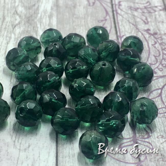 Аква-кварц изумрудный, шарик гранёный 7 мм (1 шт.)