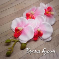 """Цветок из ткани """"Ветка орхидеи"""", 160 мм., цв.РОЗОВЫЙ (1 шт.)"""