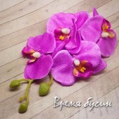 """Цветок из ткани """"Ветка орхидеи"""", 160 мм., цв.МАЛИНОВЫЙ (1 шт.)"""