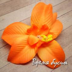 """Цветок из ткани """"Орхидея"""", 70 мм., цв.ОРАНЖЕВЫЙ (1 шт.)"""