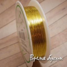 Проволока мягкая, цвет золото 0.2 мм (катушка 30 м.)