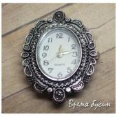 Часы под серебро