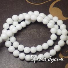 Агат белый, гладкий шарик, 6 мм (нить, 65 шт.)