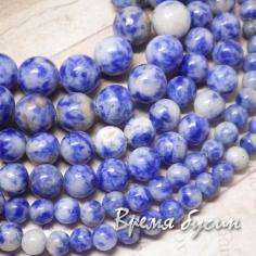 Азурит, шарик гладкий 4-6-8-10-12 мм (1 шт.)