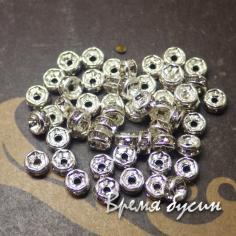 Бусины-разделители со стеклянными стразами. Белый в серебре. 4 мм (1 шт.)