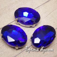 Стразы из стекла в цапах под серебро. Овал 13х18 мм BLUE        (1 шт.)