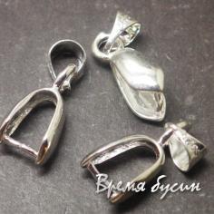 Бейл - зажим для кулона с покрытием серебром 925, 5х18 мм (1 шт.)