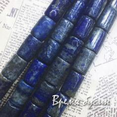 Лазурит, трубочка гладкая 10х14 мм (14 шт.)
