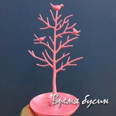 """Подставка для украшений """"Дерево с птичками"""", акрил розовый (1 шт.)"""