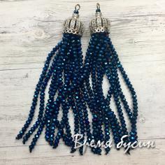 Подвески-кисточки из граненых бусин, Синий металлик (2 шт.)