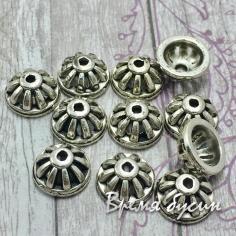 Шапочки для бусин 10 мм под серебро (5 гр.)
