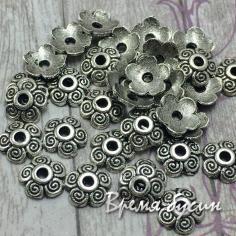 Шапочки для бусин 7 мм под серебро (5 гр.)