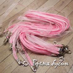 Основа для кулона 3 шнура и лента, цв. бледно-розовый (1 шт.)