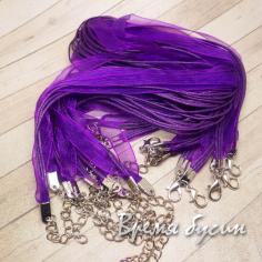 Основа для кулона 3 шнура и лента, цв. фиолетовый (1 шт.)