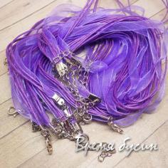 Основа для кулона 3 шнура и лента, цв. сиреневый (1 шт.)