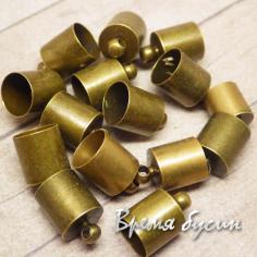 Колпачок-концевик для шнура, цв.Бронза 8х12 мм (1 шт.)