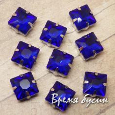 Стразы из стекла в цапах под серебро. Квадрат 8 мм DARK BLUE (1 шт.)