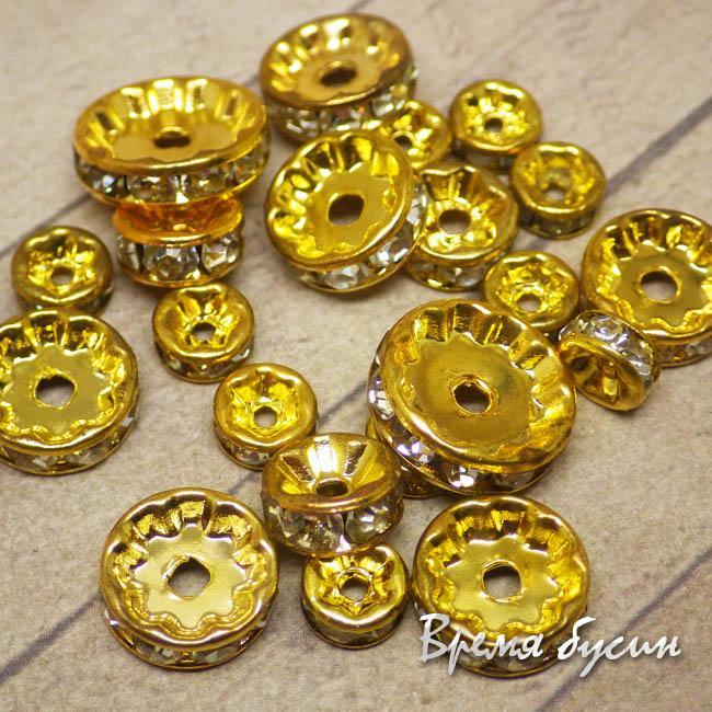Сет металлической фурнитуры, цв.золото (1 упак.)