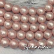 Матовый жемчуг Майорка, шарик гладкий 6 мм (1 шт.)