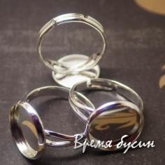 Основа для кольца под серебро с сеттингом 12 мм (1 шт.)