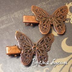 Бабочка. Основа для заколки с филигранью, цв. медь (1 шт.)
