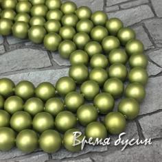 Матовый жемчуг Майорка, шарик гладкий 8 мм, цв. ОЛИВКОВЫЙ (1/2 нити, 24 шт.)