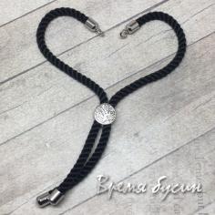 Основа для браслета из шнура, латунь с родиевым покрытием (1 шт.) цв. ЧЕРНЫЙ
