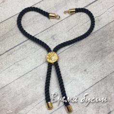 Основа для браслета из шнура, латунь с позолотой (1 шт.) цв. ЧЕРНЫЙ