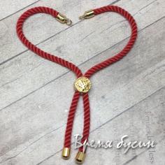 Основа для браслета из шнура, латунь с позолотой (1 шт.) цв. КРАСНЫЙ