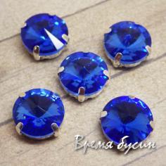 Стразы из стекла в цапах под серебро. Риволи 12 мм BLUE    (1 шт.)