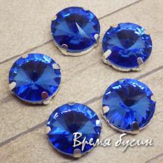 Стразы из стекла в цапах под серебро. Риволи 14 мм BLUE       (1 шт.)