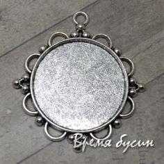Основа для кабошона 30 мм, цв. серебро (1 шт.)