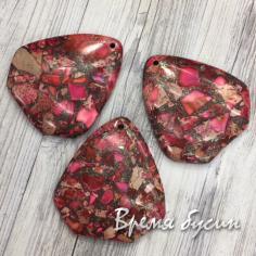 Варисцит мозаика. Подвеска из камня (1 шт.)