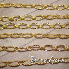 Цепочка металлическая, цвет золото, звено овальное с насечкой 5х7 мм (10 см.)