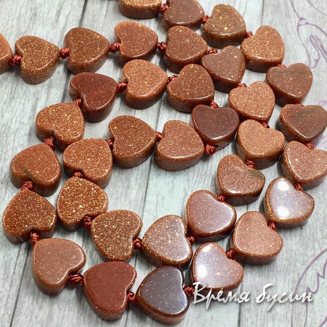 Авантюрин коричневый, сердце гладкое 10 мм (1 шт.)