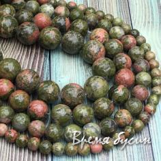 Яшма Унакит, гладкий шарик 6-8-10-12 мм (1 шт.)