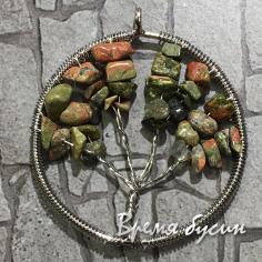 """Кулон с каменной крошкой """"Дерево жизни"""", яшма унакит (1 шт.)"""
