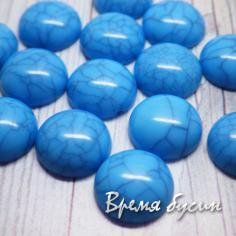 Бирюза голубая имитация, кабошон акриловый 12 мм (1 шт.)
