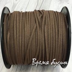 Шнур замшевый цветной 2,5 мм, цв. МОККО (1 м.)