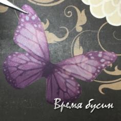 Крылья бабочки из органзы, 37х48 мм, цв. фиолетовый (1 шт.)