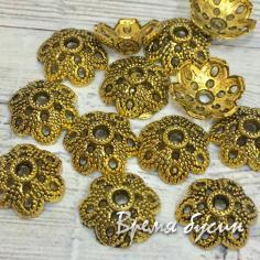 Шапочки для бусин 12 мм, цв. золото (5 гр.)